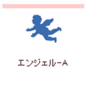 クラフトパンチ カーラクラフト スモールサイズクラフトパンチ(エンジェルA)|kyouzai-j