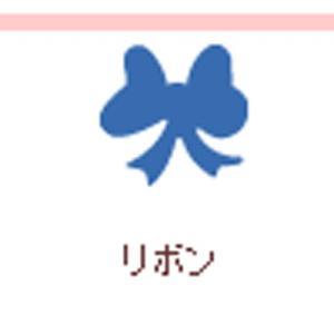 クラフトパンチ カーラクラフト スモールサイズクラフトパンチ(リボン)|kyouzai-j