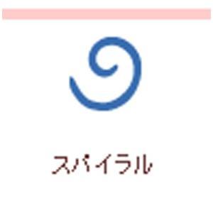 クラフトパンチ カーラクラフト スモールサイズクラフトパンチ(スパイラル)|kyouzai-j