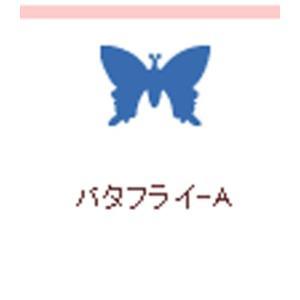 クラフトパンチ カーラクラフト スモールサイズクラフトパンチ(バタフライA)|kyouzai-j