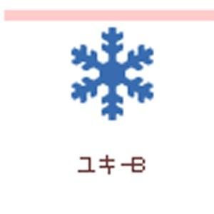 クラフトパンチ カーラクラフト スモールサイズクラフトパンチ(ユキB )|kyouzai-j