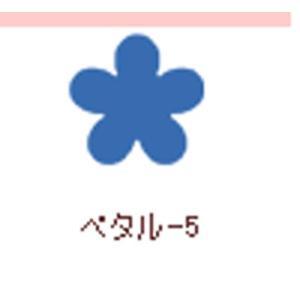 クラフトパンチ カーラクラフト スモールサイズクラフトパンチ(ペタル5)|kyouzai-j