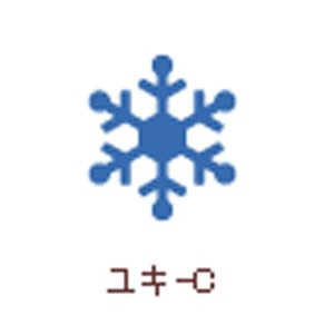 クラフトパンチ カーラクラフト スモールサイズクラフトパンチ(ユキC)|kyouzai-j