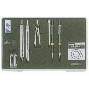 製図用品 ユニットケース独式製図器セット (6本組15品)|kyouzai-j