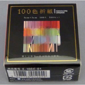 100色折紙(5cm×5cm) kyouzai-j