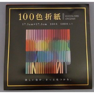 100色折紙(17.5cm×17.5cm) kyouzai-j
