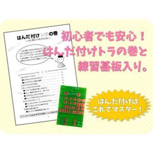 教材 バラエティ工作キット ミニ・グランドピアノ はんだ付け工作キット|kyouzai-j|05