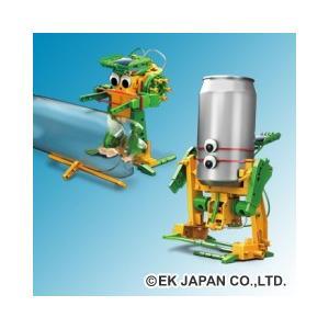 教材 ロボットエコエネルギー ソーラーリサイクル工作キット|kyouzai-j