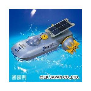 ソーラー 工作キット ソーラー水陸両用車(電池ボックスなし) kyouzai-j