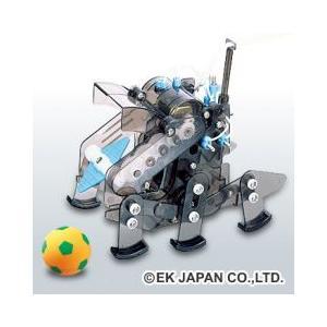 教材 ロボット工作キット スピンシューター|kyouzai-j