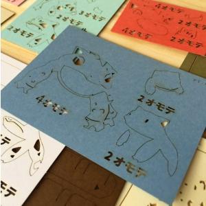 エンスカイ PAPAER THEATER ペーパーシアター ポケットモンスター(フシギバナ)PT-021|kyouzai-j|04