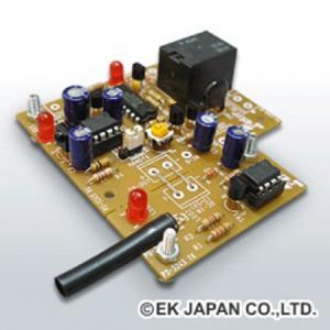 教材 実用ユニットキット レール付き通過・反射センサー (はんだ付け工作キット)|kyouzai-j