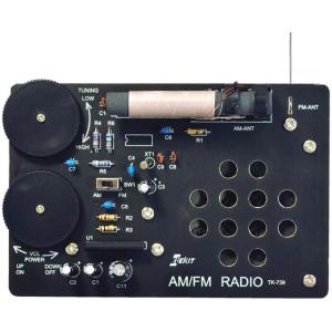教材 バラエティ工作キット 「AM/FM DSPラジオ」 はんだ付け工作キット|kyouzai-j