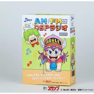 AM/FM DSP ラジオ(創立25周年記念パッケージ) kyouzai-j