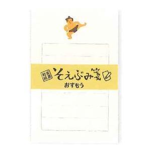 そえぶみ箋『おすもう』 kyouzai-j