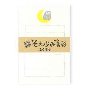そえぶみ箋『ふくろう』 kyouzai-j