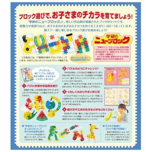 幼児教材 学研のニューブロックであそぼ! kyouzai-j 06