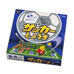 教材  知育教材 サッカーしょうぎ|kyouzai-j