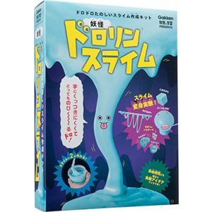 教材 おもしろ教材 妖怪ドロリンスライム|kyouzai-j