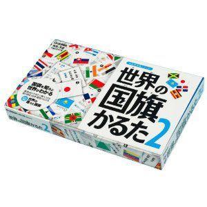 教材 国語 世界の国旗かるた2|kyouzai-j