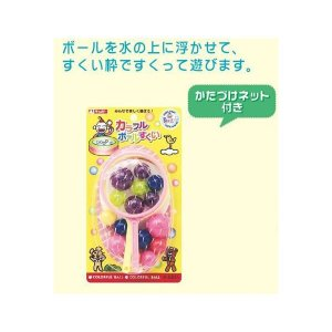 教材 幼児 カラフルボールすくい kyouzai-j