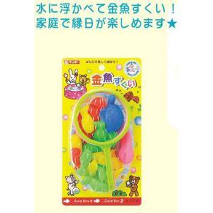 教材 幼児 金魚すくい kyouzai-j