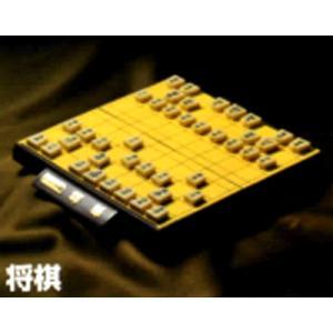 教材  遊び・創意教材  トラベルゲーム 将棋|kyouzai-j