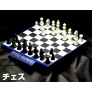 教材  遊び・創意教材  トラベルゲーム チェス|kyouzai-j