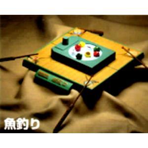教材  遊び・創意教材  トラベルゲーム 魚釣り|kyouzai-j