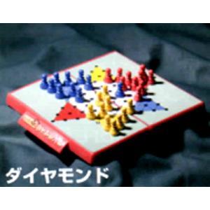 教材  遊び・創意教材  トラベルゲーム ダイヤモンド|kyouzai-j