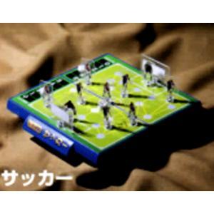 教材  遊び・創意教材  トラベルゲーム サッカー|kyouzai-j