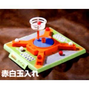 教材  遊び・創意教材  トラベルゲーム  紅白玉入れ|kyouzai-j