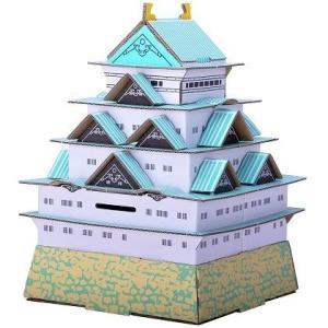 (hacomo段ボール工作キット)日本のお城 名古屋城|kyouzai-j