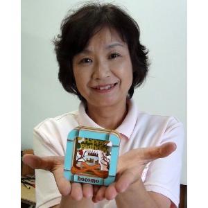 (hacomoダンボール工作キット)hacomo box ハコモ ボックス AmusementPark遊園地 kyouzai-j 03