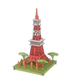 (hacomoダンボール工作キット)PUSUPUSUプスプス・東京タワー|kyouzai-j