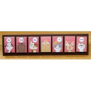 めくって貼れる!卓上型の日めくり付せんカレンダー2019 himekuriヒメクリ ねこ kyouzai-j