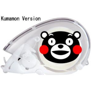 【おもしろ教材】 ハリマウスクリアテープくまモンバージョン kyouzai-j