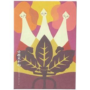 御朱印帳 日本の神様 宗像三女神(むなかたさんにょしん)|kyouzai-j