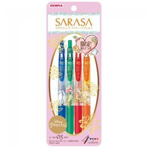 サラサ サラサクリップ サラサクリップディズニープリンセス4colors|kyouzai-j