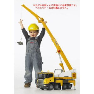 知育玩具 模型  ブルーダー<ドイツ製> SCANIA LHクレーン 1/16模型|kyouzai-j