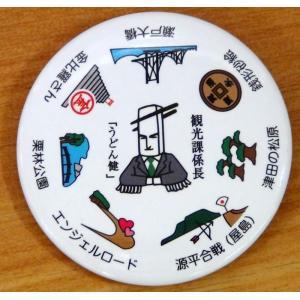 うどん県缶バッジ(白)|kyouzai-j