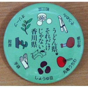 うどん県缶バッジ(緑)|kyouzai-j