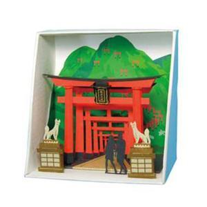 『大人の工作・創意教材』 ペーパーナノ(稲荷神社) kyouzai-j
