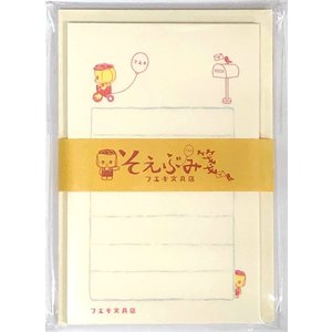 文房具そえぶみ箋 そえぶみ箋『フエキくん郵便屋』 kyouzai-j