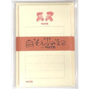 文房具そえぶみ箋 そえぶみ箋『ペペ&ルル』 kyouzai-j