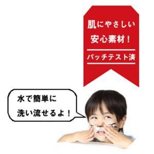 フェイス&ボディペイント Kitpasキットパス ASOBodyあそボディ 6色パレットMiniミニ ASMN-1|kyouzai-j|05