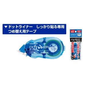 テープのり  コクヨテープのり ドットライナー(しっかり貼る)詰替用テープ kyouzai-j
