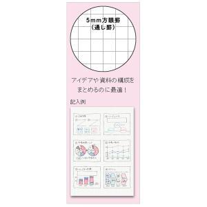コクヨ ソフトリングノート方眼罫80枚B5銀|kyouzai-j|02