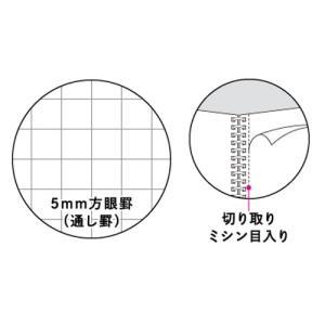 コクヨ ソフトリングノート方眼罫80枚B5銀|kyouzai-j|03