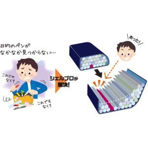 コクヨ ペンケース『SHELLBRO(シェルブロ)』パープル×エメラルドグリーン|kyouzai-j|05